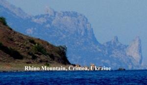 Rhino Mountain (2)